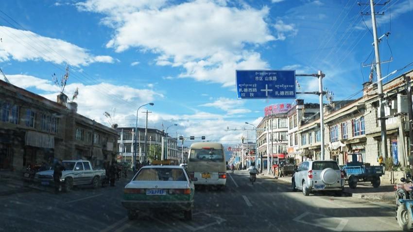 日喀则市岗巴县公共服务设施建设项目(旅游一期)
